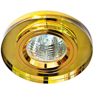 Светильник встраиваемый 8060-2 потолочный MR16 G5.3 желтый