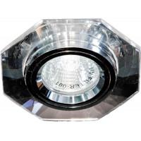 Светильник встраиваемый 8120-2 потолочный MR16 G5.3 серый