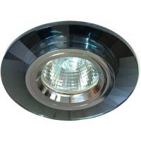 Светильник встраиваемый 8160-2 потолочный MR16 G5.3 серый