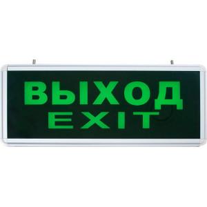Светильник аккумуляторный, 6 LED/1W 230V, AC/DC зеленый 355*145*25 mm, серебристый, EL50