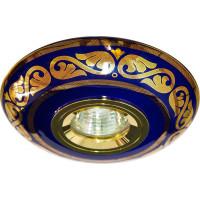 Светильник встраиваемый C2525 потолочный MR16 G5.3 сине-золотистый