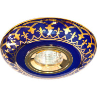 Светильник встраиваемый C2626 потолочный MR16 G5.3 сине-золотистый