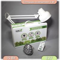 Универсальный набор для досветки растений 3 в 1