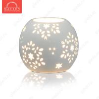 Настольная лампа АТ 12660 (White)