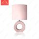 Настольная лампа AT12293 (Pink)