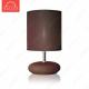 Настольная лампа AT12309 (Coffee) (A-04-R)