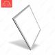 Светодиодный встраиваемый ультратонкий светильник DL39-600*600 AC220V 41,5W Холодный белый 3300lm