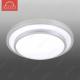 Люминесцентный накладной светильник ES8010-55W AC220V d485*H100 (6400К) (A-01-R)