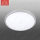 Люминесцентный накладной светильник ES8011-40W AC220V d405*H105 (6400К) (C-01-L)