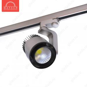 Трековый светильник ES-TRACK-30W AC 170-265V (Универсальный белый)