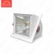 Встраиваемый поворотный светодиодный светильник TS-20W AC 170-265V (Холодный белый)