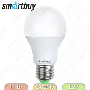 Светодиодная (LED) Лампа Smartbuy A60 11W 3000K E27 800Lm
