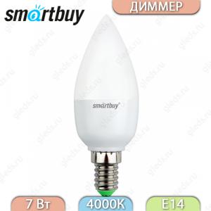 Светодиодная (Диммер) Лампа Smartbuy C37 7W 4000K E14 470Лм