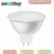 Светодиодная (Диммер) Лампа Smartbuy Gu5,3 7W 3000K 480Лм