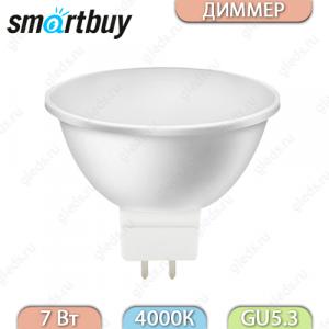 Светодиодная (Диммер) Лампа Smartbuy Gu5,3 7W 4000K 500Лм
