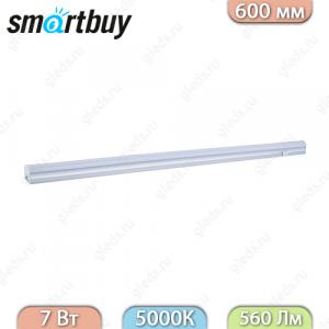 Cветодиодный (LED) светильник T5 Smartbuy 600mm 7W 5000K 560Lm IP20