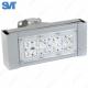 Магистральный светильник Шеврон 35 Вт 5000К (SVT-Str M-S-35-125)
