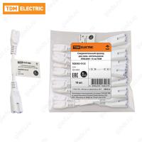 Соединительный провод для люм. светильников ЛПО2001 15 см. TDM