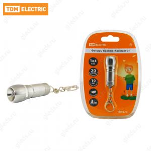 """Фонарь-брелок """"Компакт 3"""", светодиодный 3 лм/Вт, батареи типа 3 *AG13 (в комплект не входят) TDM"""