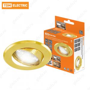 Светильник встраиваемый поворотный СВ 02-03 MR16 50Вт G5.3 матовое золото/золото TDM