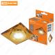 Светильник встраиваемый СВ 03-02 MR16 50Вт G5.3 коричневый/золото TDM