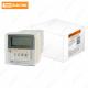 Реле времени цифровое цокольное в крышку щитка РВ41-0,1сек/9990час-5А-220В-8Ц/Щ TDM